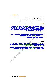 عرض جامد جدا كورس الشبكات CCNA بتخفيض 70% القاهرة - أخرى - 1