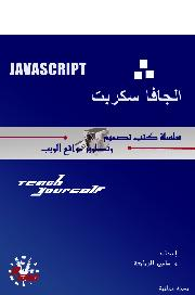 180 Java Documenting code Deployment عمل توثيق للملفات http://ift.tt/